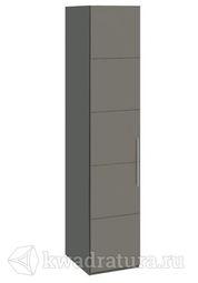 Шкаф Наоми для белья с глухой дверью