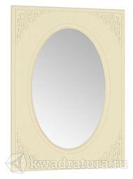 Зеркало Ассоль Plus Ваниль АС-7