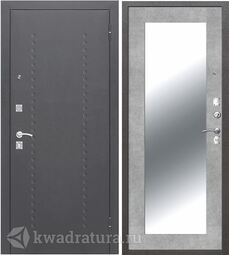 Входная дверь Феррони Dominanta зеркало Серебро/Бетон серый